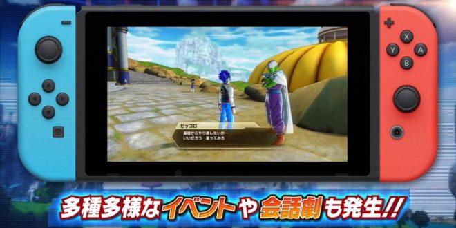 Dragon Ball Xenoverse 2 : Une bande annonce pour la version Switch