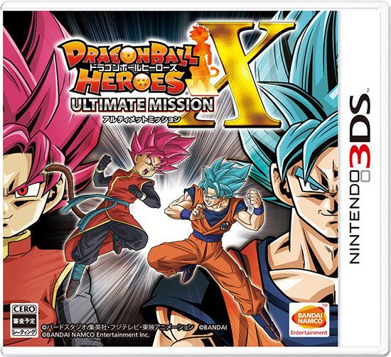 Les chiffres après 12 semaines de vente de Dragon Ball Heroes Ultimate Mission X