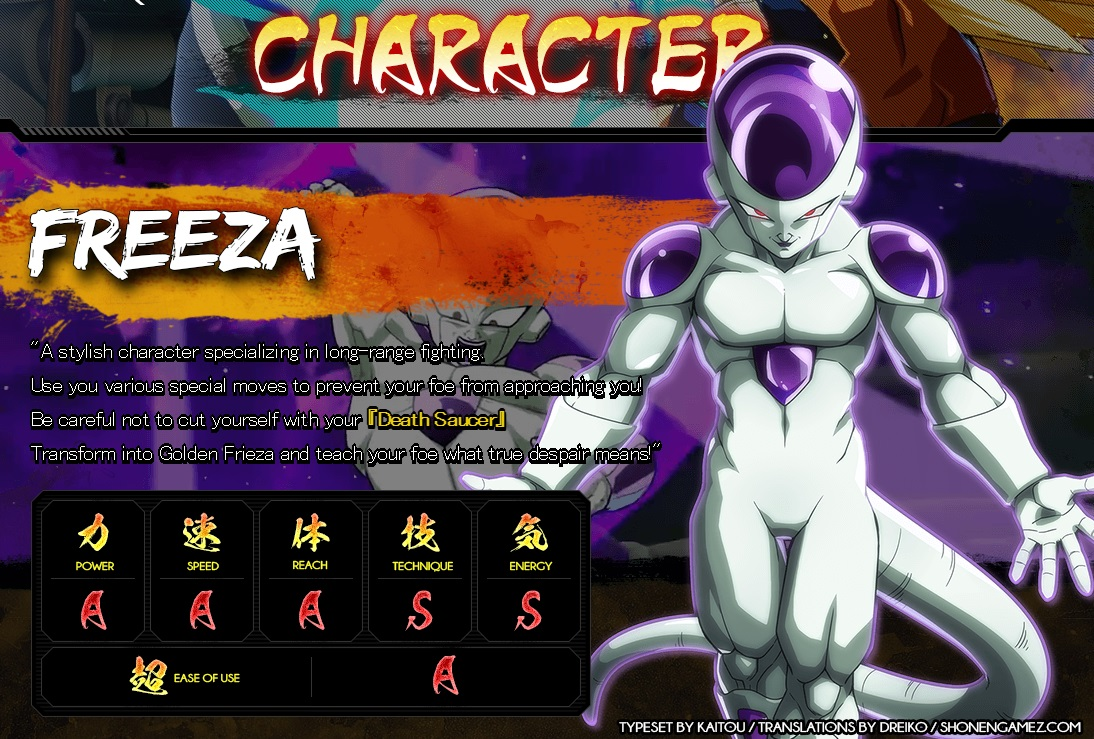 Dragon Ball FighterZ : Stats de Freezer
