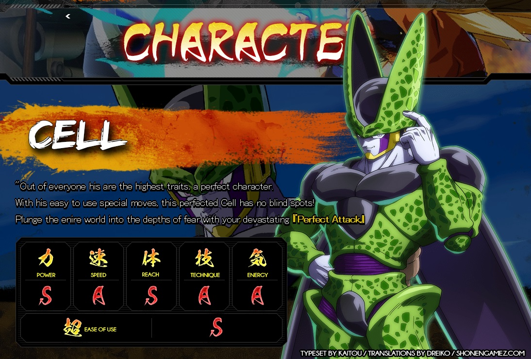 Dragon Ball FighterZ : Stats de Cell