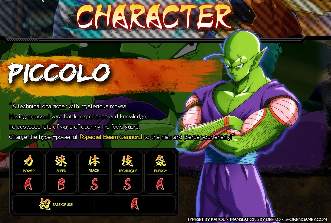 Dragon Ball FighterZ : Stats de Piccolo
