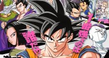 Dragon Ball Super Chapitre 27