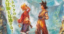 Dragon Ball Super : Un TV Spécial d'une heure le 8 octobre 2017