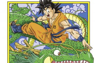 Tome 01 Dragon Ball Super