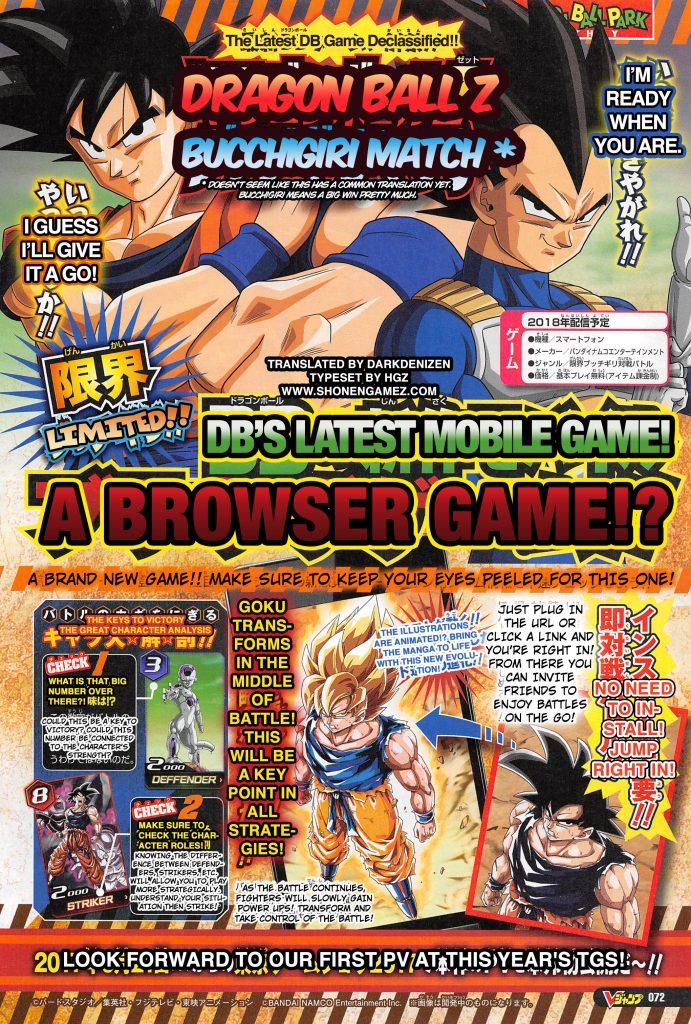 Un nouveau jeu mobile Dragon Ball Z annoncé sur navigateur