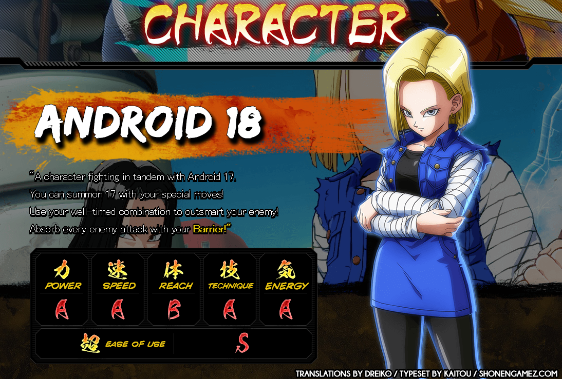 Dragon Ball FighterZ : Statistiques de C18