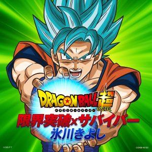 Sortie du CD single du second opening de Dragon Ball Super