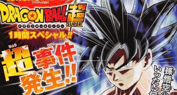 Dragon Ball Super : Nouveaux spoilers sur l'heure spéciale du 8 octobre
