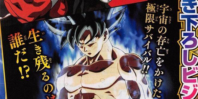 Preview de l'heure spéciale Dragon Ball Super dans le Jump et annonce d'un nouvel ending