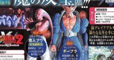 Dragon Ball Xenoverse 2 : Un nouveau DLC avec Dabra, Majin Buu (Gohan absorbé) et Zamasu en maître
