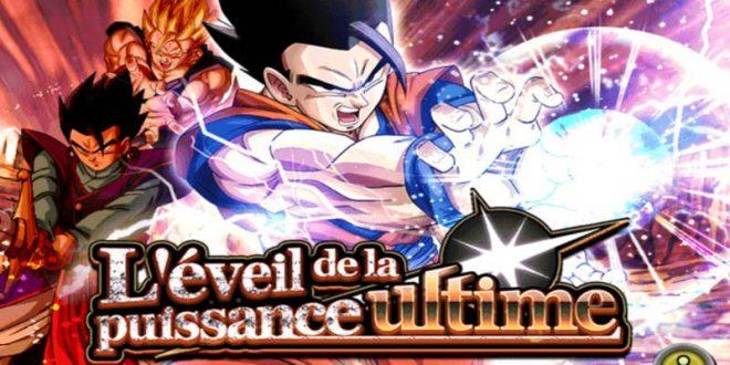 Dragon Ball Z Dokkan Battle : L'éveil de la Puissance Ultime