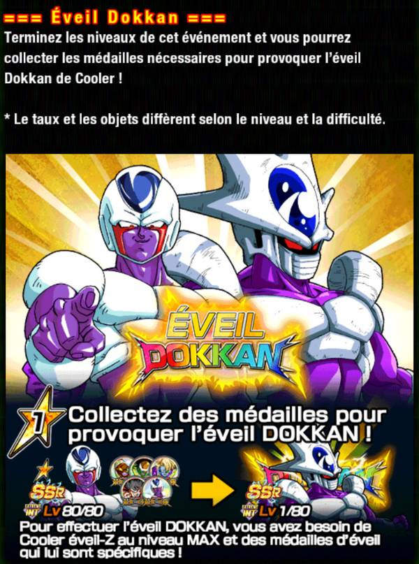 Dragon Ball Z Dokkan Battle : La Revanche de Cooler