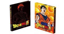 Dragon Ball Super : Packaging de la BOX 8 DVD Blu-ray japonaise