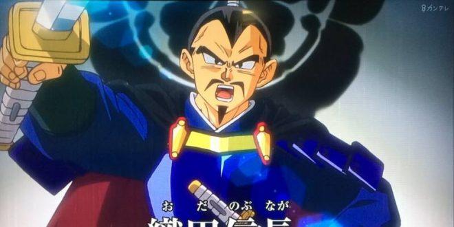 Extraits vidéos des héros de Dragon Ball dans le FNS27