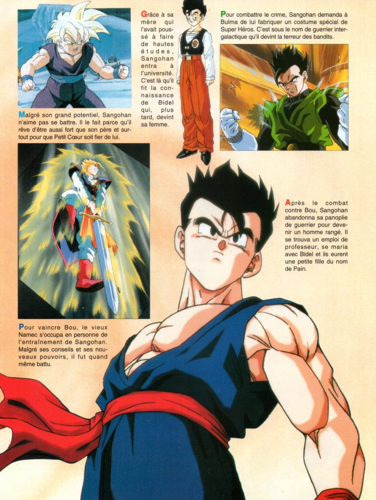 Dragon Ball Z – Nostalgie Club Do 17 – Son Gohan