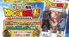 Une interview de Toriyama et Toyotaro dans le tome 4 de Dragon Ball Super