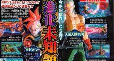 Dragon Ball Xenoverse 2 : Tapion et C-13 en DLC