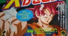 Dragon Ball Super Épisode 114 : Nouvelle promo