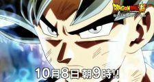 Dragon Ball Super : Nouveau teaser pour les épisodes 109 et 110