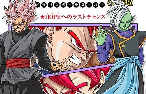 Le tome 3 de Dragon Ball Super listé pour le 7 février 2018 chez Glénat