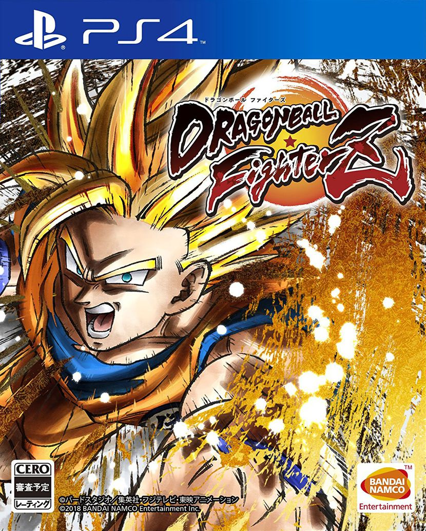 Dragon Ball FighterZ jaquette PS4