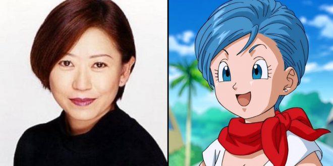 Hiromi Tsuru, voix japonaise de Bulma, nous a quittés