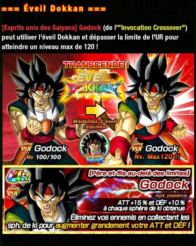 Dragon Ball Z Dokkan Battle : Dragon Ball Fusions - Un Monde issu d'une Fusion