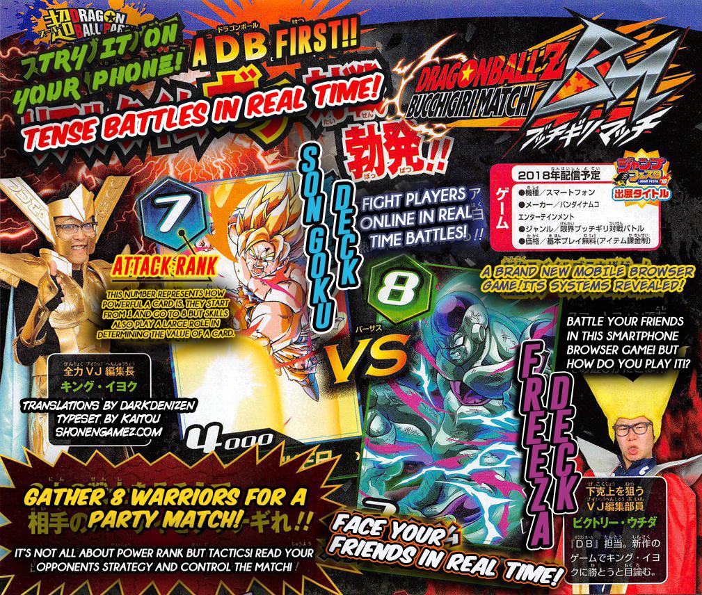 De nouvelles informations sur Dragon Ball Z Bucchigiri Match