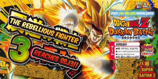 Dragon Ball Z Dokkan Battle : Bardock SSJ3 arrive sur la version jap