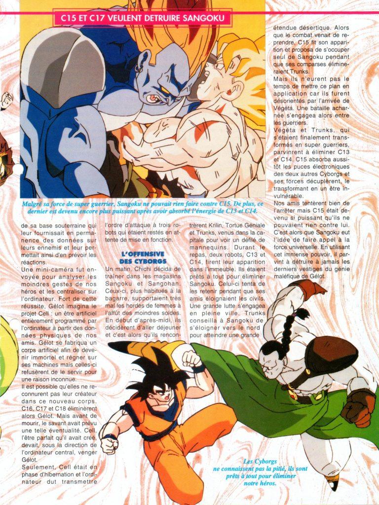 Dragon Ball Z – Nostalgie Club Do 19 - L'Offensive des Cyborgs