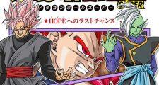 Dragon Ball Super : Chiffres de vente du tome 4