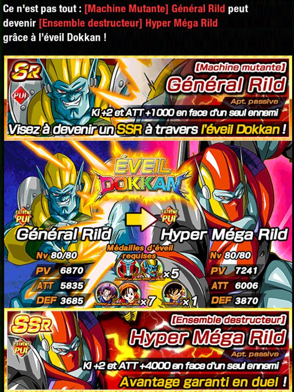 Dragon Ball Z Dokkan Battle : DBGT, Le Retour aux Sources