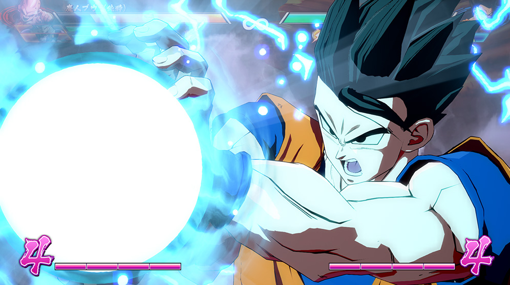 Dragon Ball FighterZ : Ultimate Gohan