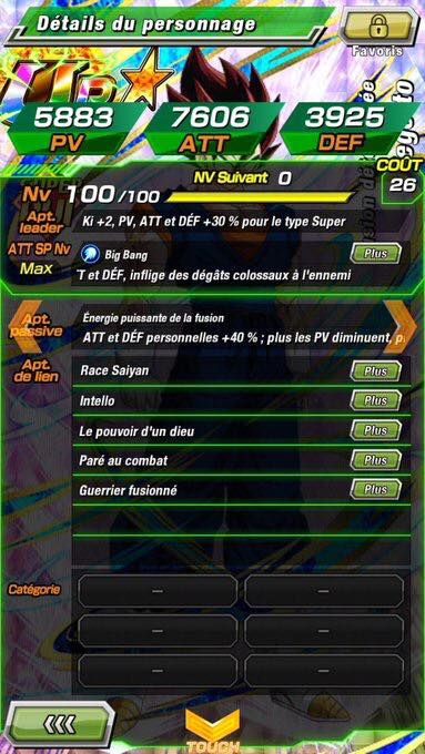 Dragon Ball Z Dokkan Battle : Arrivée de Vegetto LR