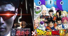 """Dragon Ball Super protagoniste de l'émission """"Run For Money"""" le 6 janvier 2018"""
