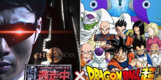 "Dragon Ball Super protagoniste de l'émission ""Run For Money"" le 6 janvier 2018"