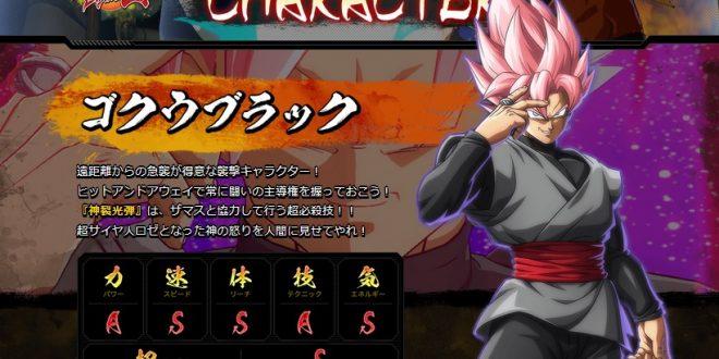 Dragon Ball FighterZ : Les statistiques de Gokû Black, Hit et Beerus