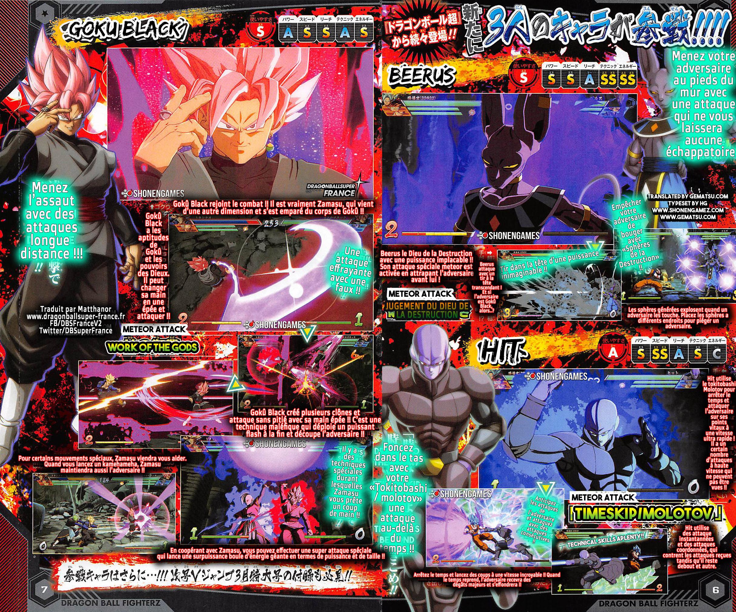 Gokû Black, Hit et Beerus annoncés dans Dragon Ball FighterZ