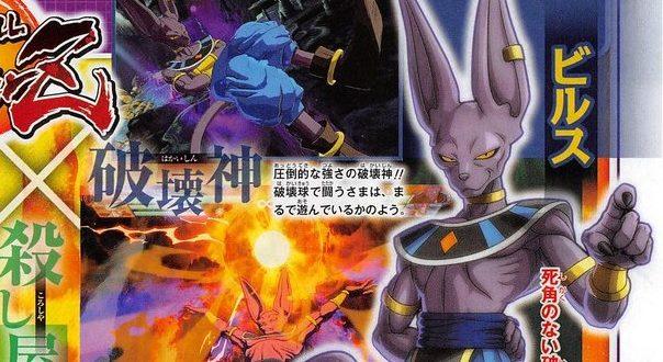 Beerus sera jouable dans la Bêta ouverte de Dragon Ball FighterZ