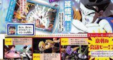 Dragon Ball FighterZ aura des interactions spéciales entre les personnages