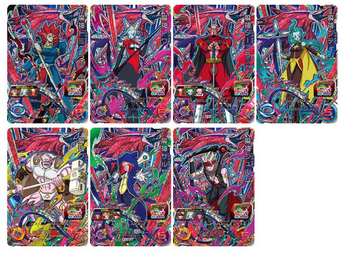 Sortie et histoire de la Mission 8 de Super Dragon Ball Heroes – Mise à jour