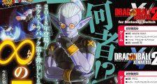 Dragon Ball Xenoverse 2 : Une nouvelle histoire et un personnage inédit dans le DLC 6