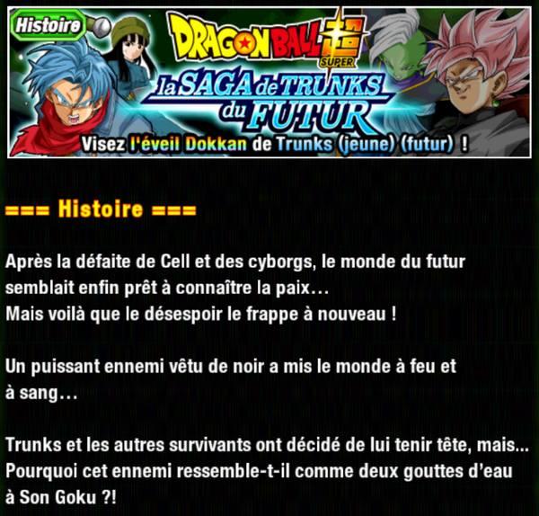 Dragon Ball Z Dokkan Battle : La Saga Trunks du Futur