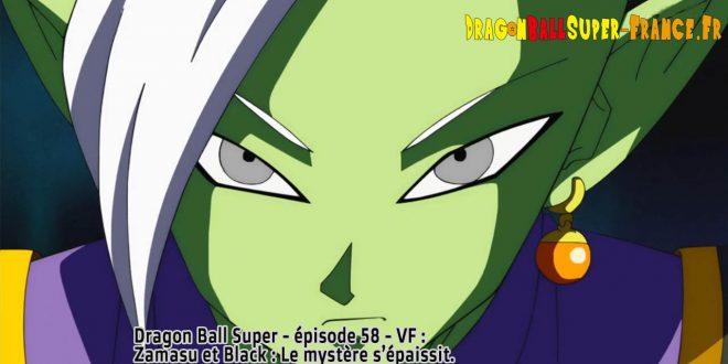 Dragon Ball Super Épisode 58 : Diffusion française