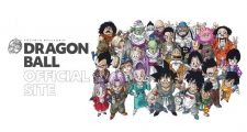 Dragon Ball Official Site : réouverture du site officiel de Dragon Ball
