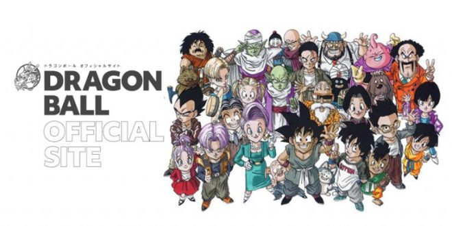 Dragon ball official site r ouverture du site officiel de dragon ball dragon ball super france - Dragon ball z site officiel ...