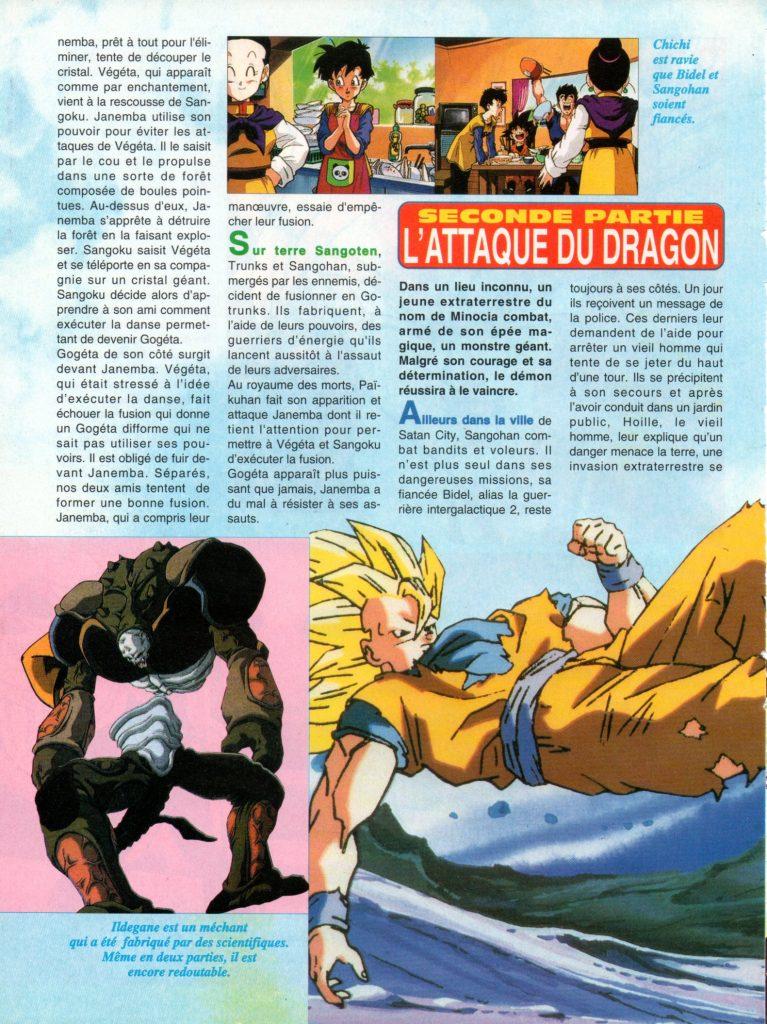Dragon Ball Z – Nostalgie Club Do 20 - Fusions et l'Attaque du Dragon - Part 1