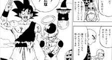 Dragon Ball Super Chapitre 32 : Premières images