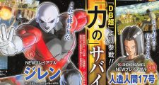 Dragon Ball Xenoverse 2 : Jiren et C17 (DBS) dans l'Extra Pack 2