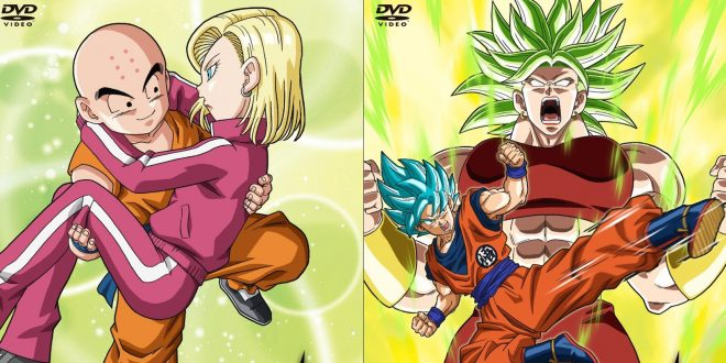 Dragon Ball Super : Sorties des DVD 33 et 34 au Japon